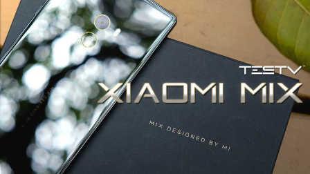 《值不值得买》第114期:从未见过如此漂亮的小米手机——小米 mix