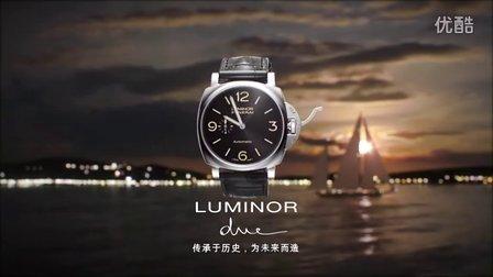 LUMINOR Due 极简轻薄,重现经典