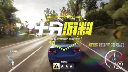 十分游料:《极限竞速:地平线3》完整版先行评测 休闲驾驶和完美的风景之旅