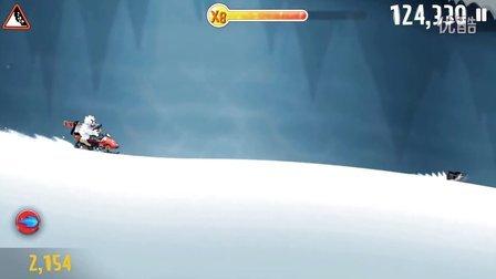 滑雪大冒险【第8期】企鹅峰之超级精彩刺激的雪怪出租车雪橇空翻大冒险
