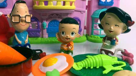 过家家玩具之围裙 妈妈做饭 368