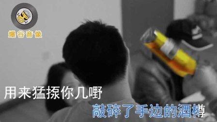 《李白》粤语恶搞版《你八》饭局话题要小心 慎防流血意外生