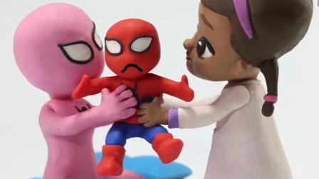蜘蛛侠老婆生宝宝,快来帮她吧