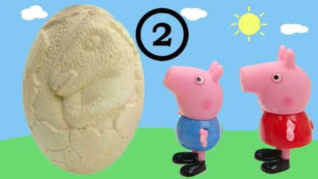 培乐多彩泥粒粒豆玩具试玩;寻找彩虹粘土里的小猪佩奇!火影忍者超级飞侠 #彩虹乐园#