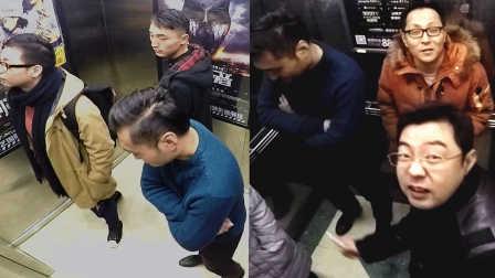 【JokeTV恶搞第25期】电梯放屁爆笑恶搞乘客