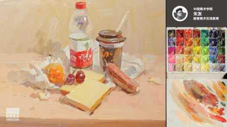 「国君美术」朱友色彩静物教学视频_饮食类_美术画画_画画技巧