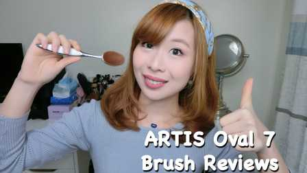 [Tia小恬]ARTIS#7粉底刷测评分享-ARTIS Oval 7 Brush Reviews