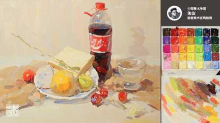 「国君美术」朱友色彩教学视频_可乐瓶组合_美术画画_画画入门