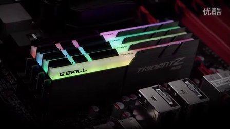 芝奇DDR4幻彩超频内存Trident Z RGB