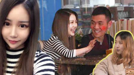 [搞笑]用美女校花测试男友忠诚度!视频