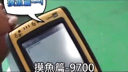 欣技Cipherlab 9700产品测试篇(移动数据终端 or 篮球)