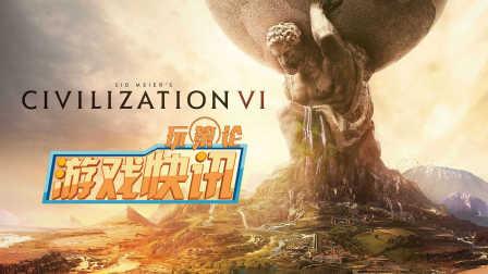 《文明6》迎冬季大型更新,波兰文明及维京剧情加入