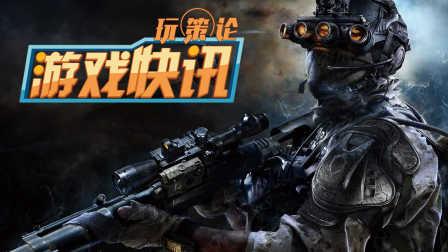 《狙击手:幽灵战士3》深山大营救演示