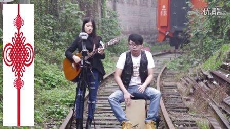 紫薇《生命是场马拉松》指弹吉他弹唱视频