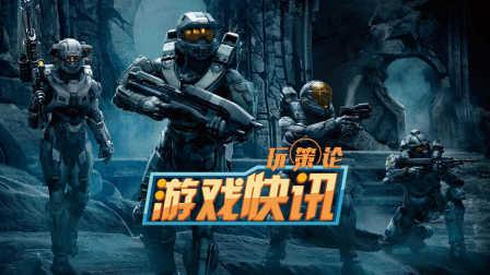Win10独占即时战略游戏《光环战争:终极版》登陆PC平台,预告片公布
