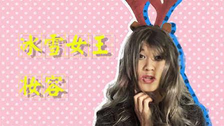软软の秀【惊艳!软软挑战冰雪女王!】