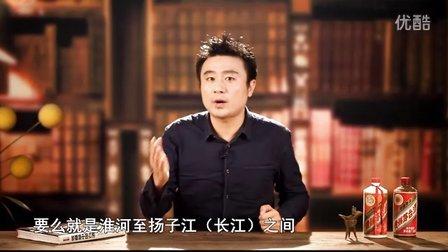 《璞通》第一季:淮扬菜之争 NO.19