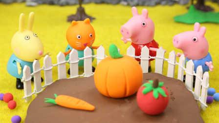 小猪佩奇玩具视频 2016:小马宝莉的魔法帽来到了猪爷爷的菜园 小猪佩奇变出了什么蔬菜 35