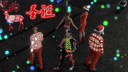 【萌萌家族】圣诞衣服会发光 叮叮当叮叮当铃儿响叮当