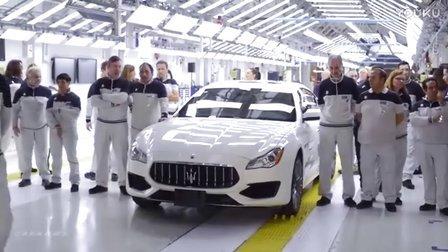玛莎拉蒂Quattroporte 生产过程曝光