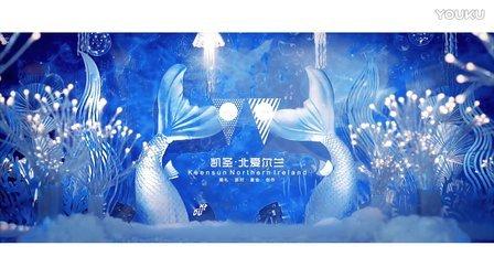《蓝色大海的传说》唯西影像总监档预告