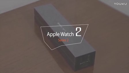 【App1e疯人君】Apple Watch Series 2深度体验
