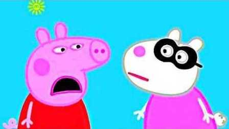 粉红猪小妹中文版 小猪佩奇大战妖怪