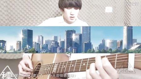 《你的名字》 日文版吉他弹唱【種音乐工作室】片尾曲RADWIMPS