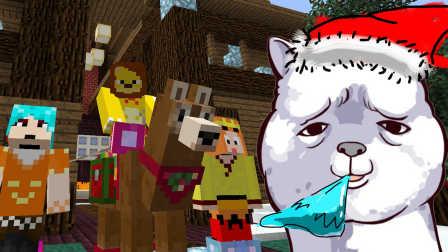 【小本】我的世界圣诞怪杰ep1〓吐痰的草泥马〓Minecraft MC搞笑解谜实况解说