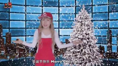 《跑酷大世界》第十七期 圣诞节特别节目【TNT跑酷出品】