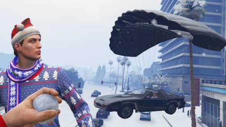 【屌德斯解说】 GTA5 圣诞狂欢打雪仗,更新变形汽车可以发导弹还可以开降落伞