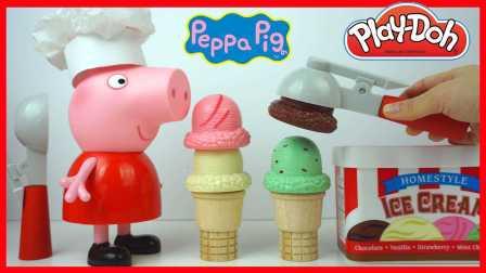 小猪佩奇贩卖冰淇淋给艾莎公主 31