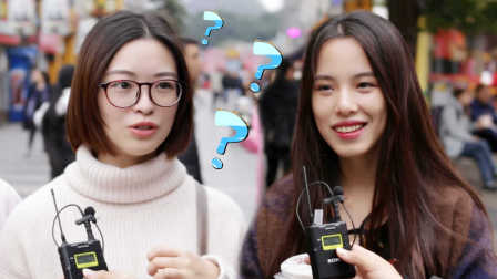 桂林神街访 2016:2016年你最遗憾的事情是什么 65