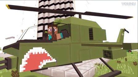 大海解说 我的世界minecraft 逃离僵尸学校快开飞机