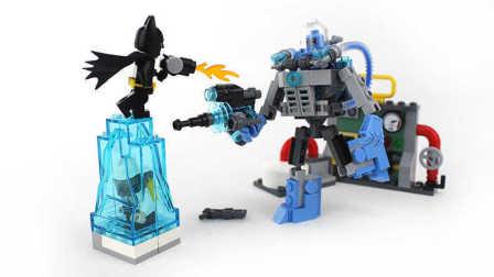【月光砖厂】乐高LEGO2017蝙蝠侠大电影系列70901急冻人冰雪攻击乐高积木速组评测