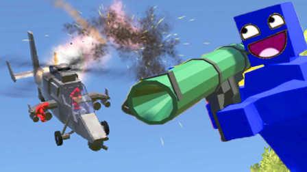 【屌德斯解说】 战地模拟器 开着飞机坦克一阵狂轰乱炸