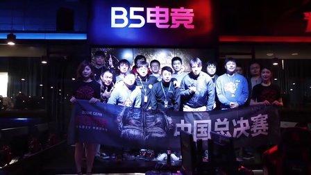 ZOWIE GEAR FIGHTER中国区决赛闭幕