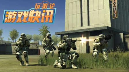 《战地2》打造新战争MOD