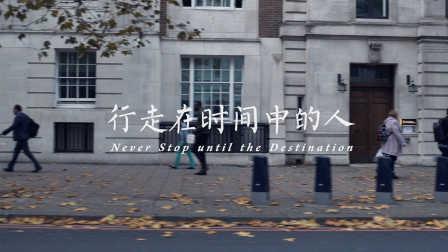 叶锦添:行走在时间中的人