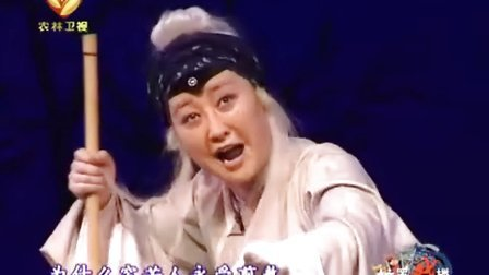 秦腔折子戏盼子(刘红梅 李兴武)
