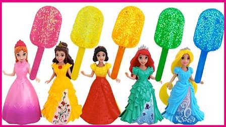 艾莎公主小冰棒彩裙 573