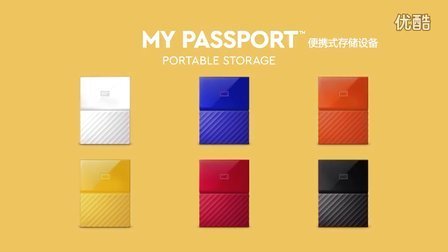 西部数据全新My Passport