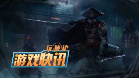 忍者风《默者VR》登陆Steam抢先体验,预告片发布