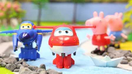 『奇趣箱』超级飞侠玩具视频:超级飞侠乐迪和酷飞出动,帮小猪佩奇送三角龙想回恐龙森林。