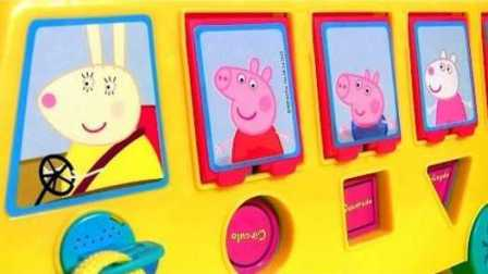 小猪佩奇去野餐 粉红猪小妹好朋友
