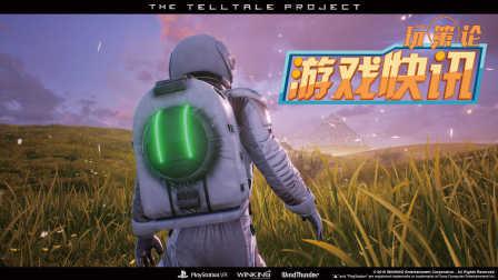 《揭秘计划》全新预告片,探索红色火星发现外星人