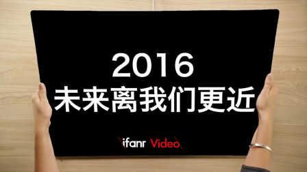 【爱范儿出品】90 秒看完 2016 的科技事件