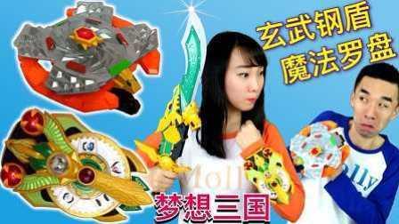 培乐多彩泥超级巨星娃娃改造;手工DIY酷炫橡皮泥衣服设计!熊出没小猪佩奇 #彩虹乐园#