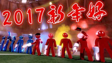 【XY小源&Z小驴】人多才好玩的游戏 2个人熟悉操作