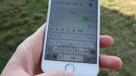 【科技微讯】iPhone  三个键盘技巧:用了2年才知道,囧
